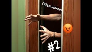 Лифт в другой мир|Часть 2