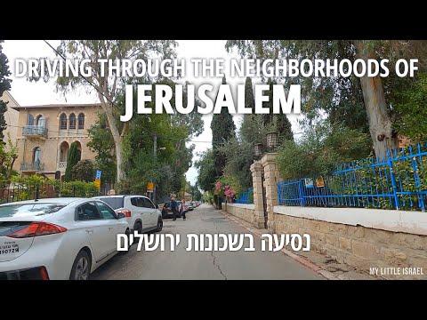 JERUSALEM | Driving Through The Neighborhoods | ISRAEL 2020 | נסיעה בשכונות של ירושלים