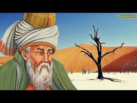 Khwaja Qutbuddin Bakhtiar KaKi History & Biography 1st Time In [URDU-HINDI]