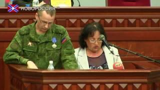 Обговариваются юридические законы в НС ДНР(, 2016-05-23T15:12:03.000Z)