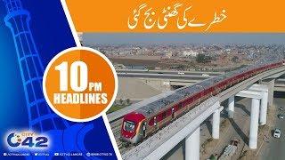 News Headlines | 10:00 PM | 17 Oct 2018 | City 42