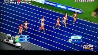 アジア大会陸上 女子100m決勝 福島千里 銀メダル 福島千里 検索動画 30
