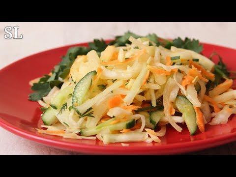 Идеальный Салат к Шашлыкам! Рецепт!
