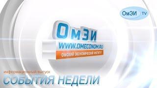 """Информационная телепередача """"События недели"""" 15.09.2015"""