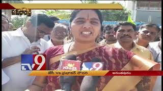 Samarandra : Political News in AP || 25-02-2019 - TV9