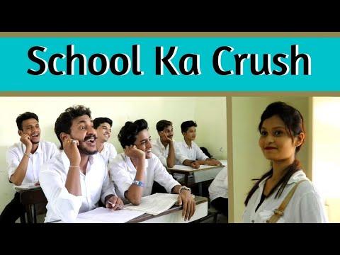 School Ka Crush || Chetan Lokhande