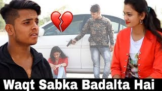 Waqt Sabka Badalta Hai | गरीब Boyfriend अमीर Girlfriend | Thukra ke mera pyar