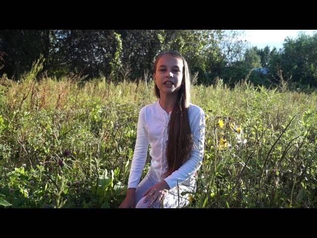 Елизавета Бакулина читает произведение «Полевые цветы» (Бунин Иван Алексеевич)