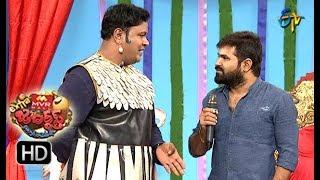 Chalaki Chanti Performance   Extra Jabardasth   2nd November 2018   ETV Telugu