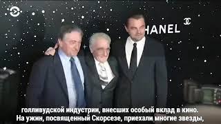 Новости шоу-бизнеса 20 ноября 2018 г.