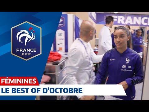 Equipe de France Féminine : le best of du stage d'octobre I FFF 2018