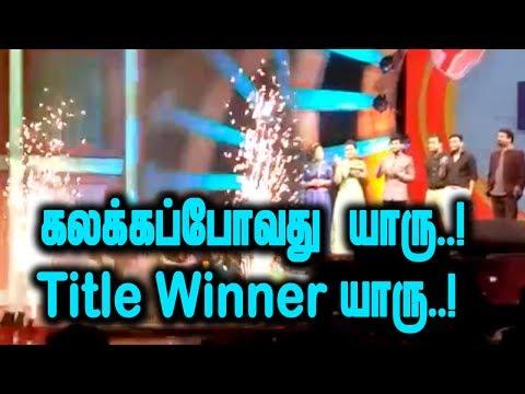 Kalakka Povathu Yaaru Final 2017   Two Title Winners   Leaked Video   Santhanam Super Speech