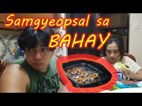 HOW TO – KOREAN BBQ (SAMGYEOPSAL) at HOME
