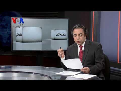 رابطه سقوط هواپیمای تهران-یاسوج با «خودکشی» دکتر سیدامامی در زندان