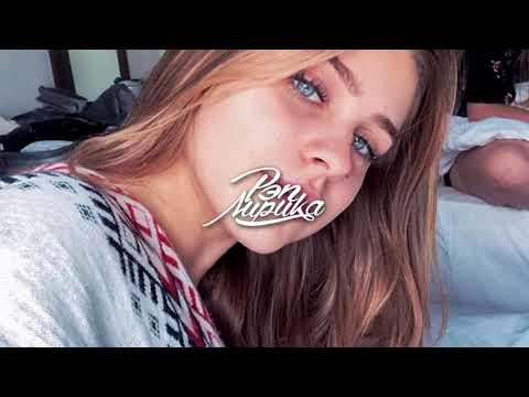 Jewelit feat. N1kas - Очи, Премьера 2019
