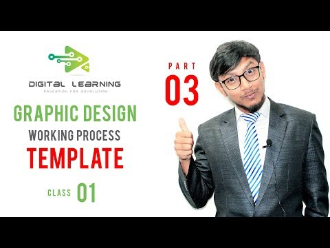 Class 01- Part 03 Graphic Design Working Process Template