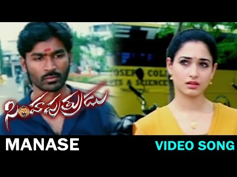 Manase Video Song    Simha Putrudu Movie    Dhanush, Tamanna