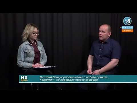 Директор Бельцкого приюта Виталий Савчук