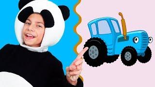Download ПОЧЕМУЧКА - Три Медведя и Синий Трактор - развивающая детская песенка про все вокруг - Funny Song Mp3 and Videos
