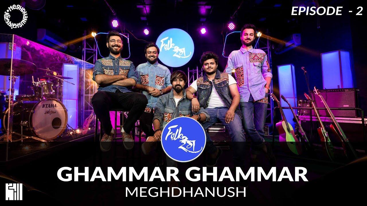 meghdhanush band songs