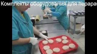 видео Технологическая схема производства стерилизованных молочных консервов