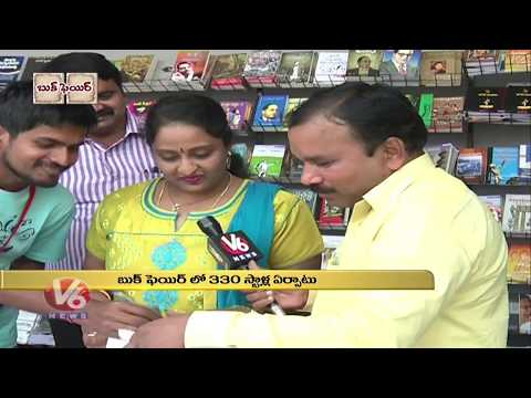 Ground Report On Hyderabad National Book Fair | Attracts City People & Book Lovers | V6 News