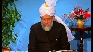 Urdu Tarjamatul Quran Class #125, Surah Yusuf v. 82-105, Islam Ahmadiyyat