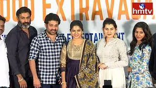Bigg Boss Contestants Press Meet Live | Siva Balaji | Sampoornesh Babu | Dhanraj | Archana | hmtv