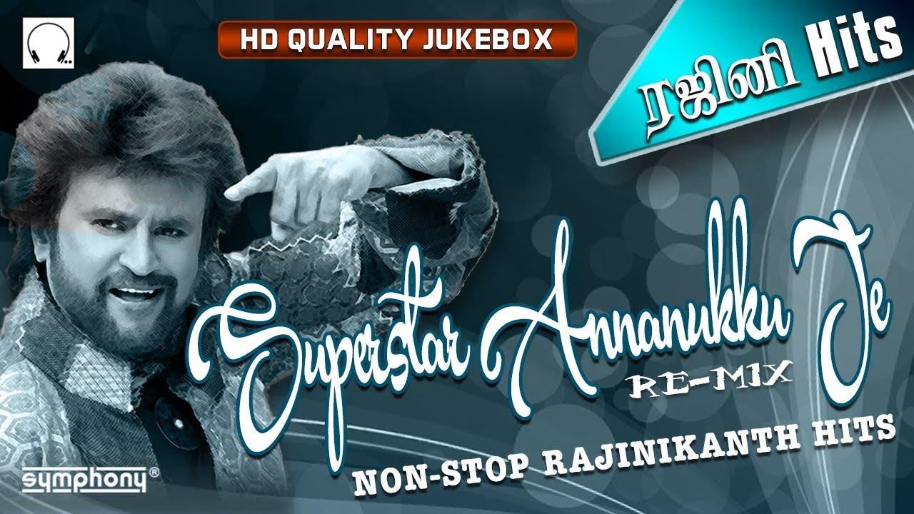 Rajinikanth Songs | Non-Stop Remix | Dance Songs | சூப்பர் ஸ்டார்  அண்ணனுக்கு ஜே