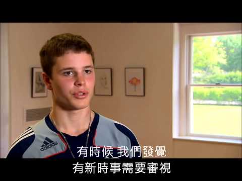 Sudbury Valley School: School Meeting (with Chinese subtitles)
