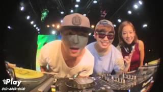 DJ공연 DJ Riz One 중국 워터파크 디제잉 공연