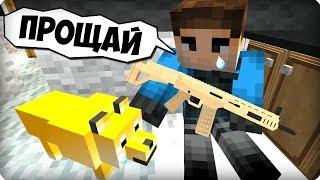 Только не это [ЧАСТЬ 52] Зомби апокалипсис в майнкрафт! - (Minecraft - Сериал)