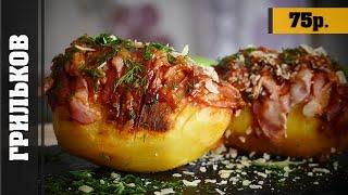 Румяная картошка-гармошка