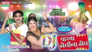 Gujarati DJ Songs 2016 | Sathi Re Ho O Sathi Re | Jignesh Kaviraj | Nonstop | DJ Mix Garba Songs