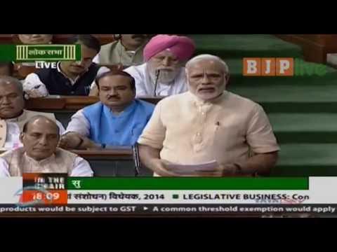 PM Shri Narendra Modi's speech on GST Bill in Lok Sabha, 08.08.2016