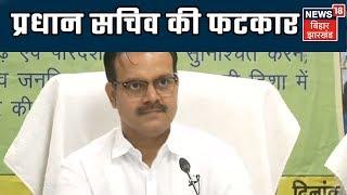 CM    Sunil Barnwal   CM
