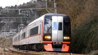 【 惜別 】名鉄 1030系 1131F
