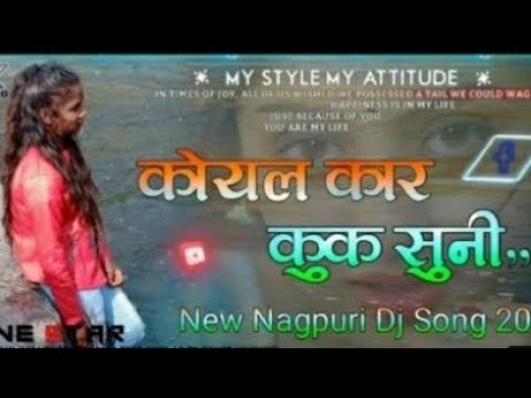 koyal-kar-kuk-suni-||-nagpuri-song-dj-rahul-||-koyal-kar-kuk-suni-~~~~~••••••••1k-views