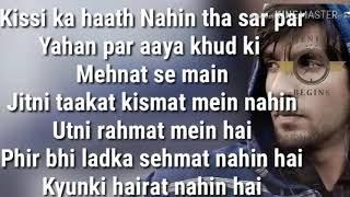 Apna time aayega song lyrics | Gully Boy | Ranveer Singh | Alia Bhatt | Divine