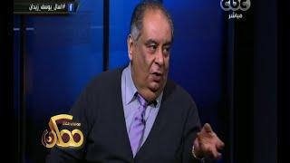 بالفيديو.. يوسف زيدان: التقويم الهجري ناقص شهر