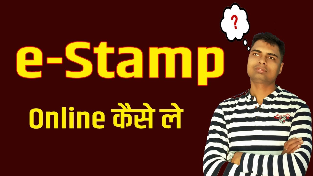e-Stamping Paper online   E-Stamp कैसे निकालते है Step By Step [Hindi]-2018  #DNA