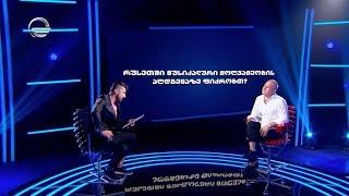 რუსეთში მუსიკალური მოღვაწეობის აღდგენაზე გიფიქრია?