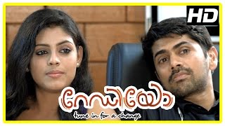 Radio Malayalam Movie | Malayalam Movie | Iniya | comes to Know about Sarayu Mohan