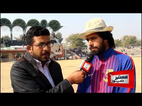 Engineer Ch Ayaz Mehmood Interview