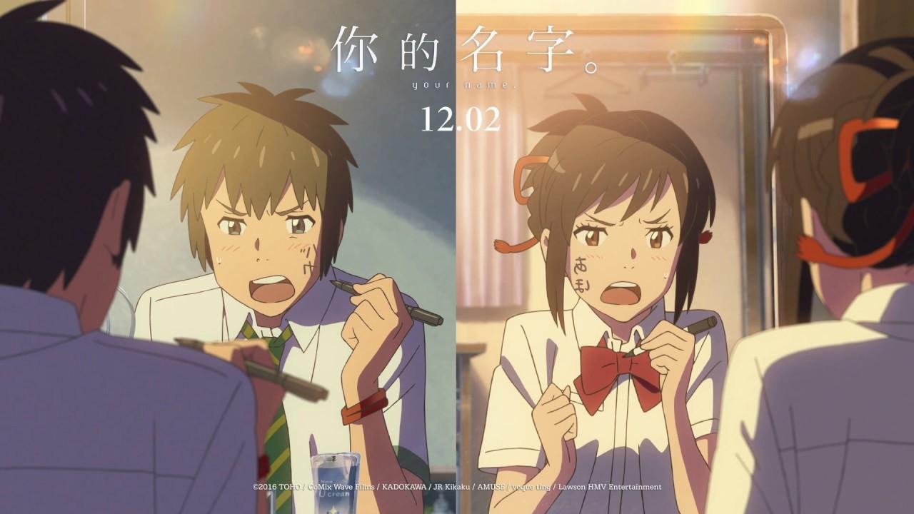 14 Full Hd Your Name Anime Wallpaper Anime Wallpaper