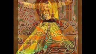 Best Sufi Poetry-Abida Parveen (Raqs-e-bismil)