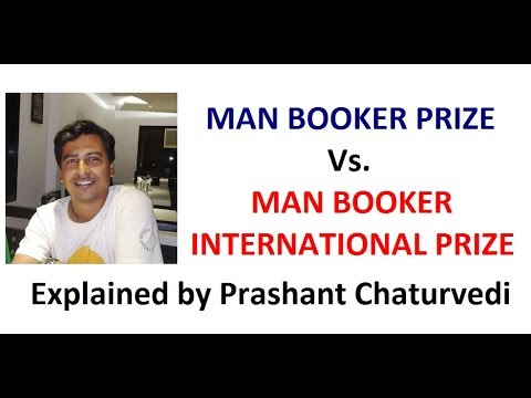 What is the Difference between Man Booker Prize & Man Booker International Prize?