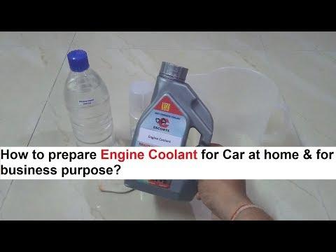 Engine Coolant Making Formula - इंजन शीतलक बनाने का फॉर्मूला