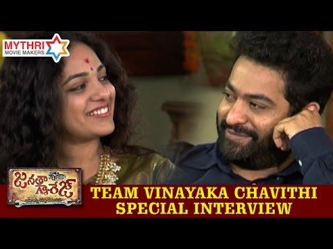 Janatha Garage Team Special Interview | Jr NTR | Mohanlal | Samantha | Nithya | #GaneshChaturthi