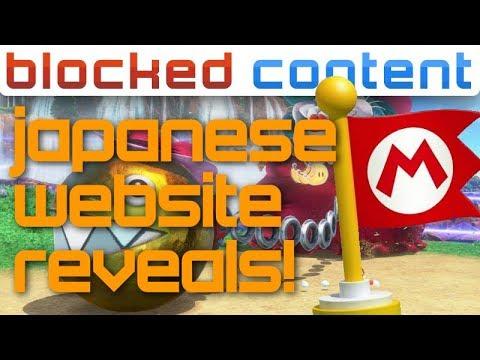 Japanese Super Mario Odyssey Website Reveals JOURNAL (New Info!)